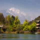 Jade Dragon View