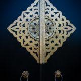 Doornate